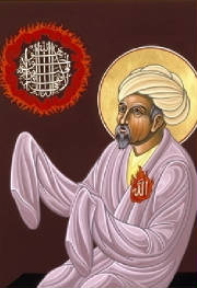 Islamic_Mystic_al_Hallaj